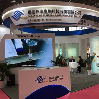 2019 FIC China International Food Additives and Ingredients Exhibition