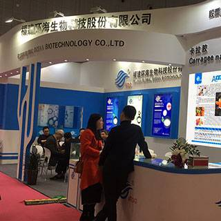 2018 FIC China International Food Additives and Ingredients Exhibition