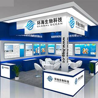 2015 FIC China International Food Additives and Ingredients Exhibition