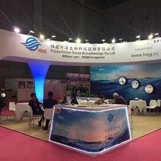 2017 FIC China International Food Additives and Ingredients Exhibition