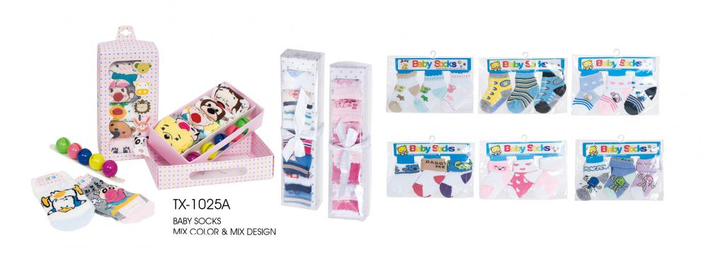 new fashion baby  socks with customized color