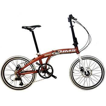 new model 20 inch wheel 7 speeds folding bike/bicycle /pocket bike for sale