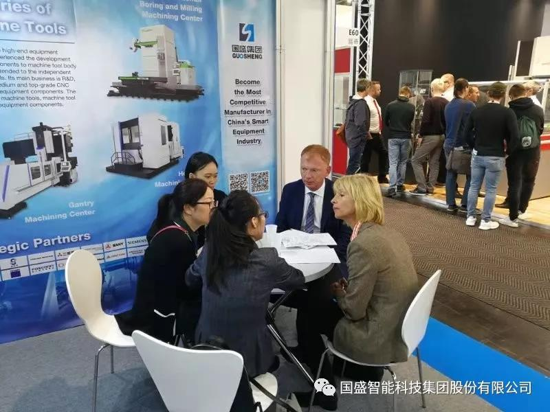 Guosheng group makes its debut at the 2019 Hanover international machine tool show in Germany