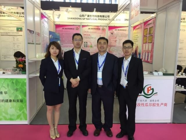 Shandong GP participated in the 2017 guangzhou PCHI daily chemical exhibition