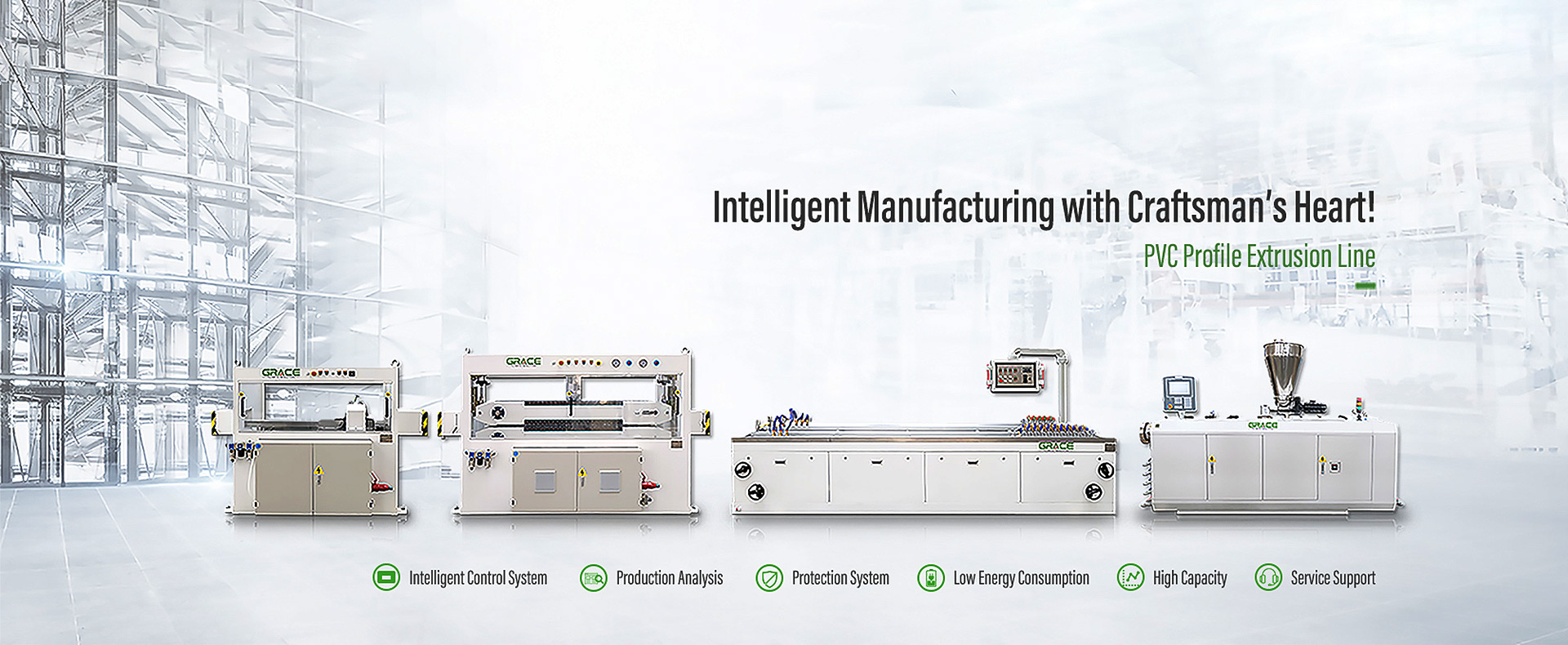 https://www.gracepm.com/wpc-profile-extrusion-line-product/
