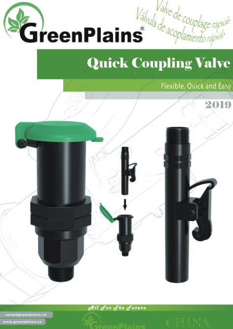 Quick Coupling Valve catalog