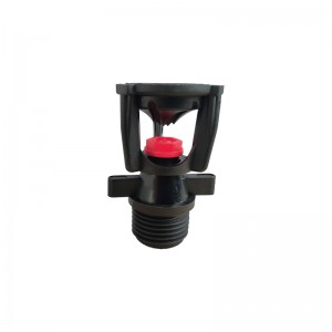 Mini wobbler sprinkler