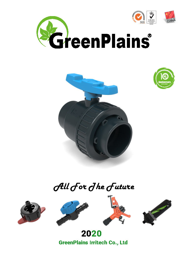 GreenPlains Catalog 2020