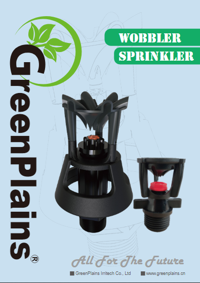 Wobbler sprinkler catalog
