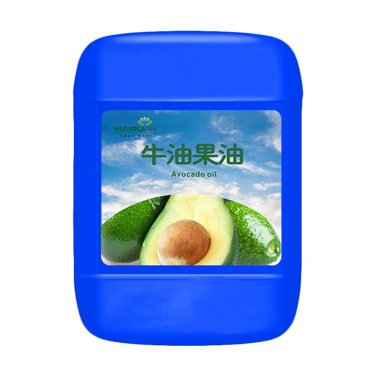 Factory Supply Cosmetic Body Care Pure Avocado Carrier Oil soap