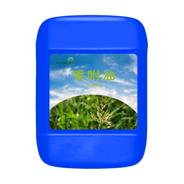 wholesale Cyperus Oil essential rotundus essential oil