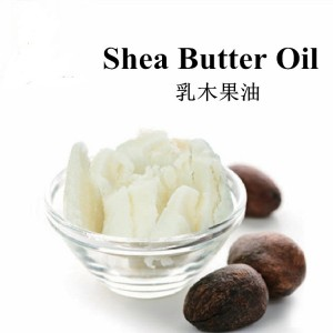 Cosmetics Grade Shea Butter Oil