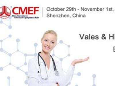 2018CMEF(Autumn) in Shenzhen,China