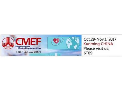 CMEF Autumn 2017 in Kunming ,China
