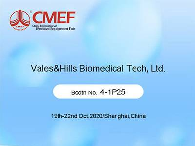 CMEF 2020 Exhibition in Shanghai