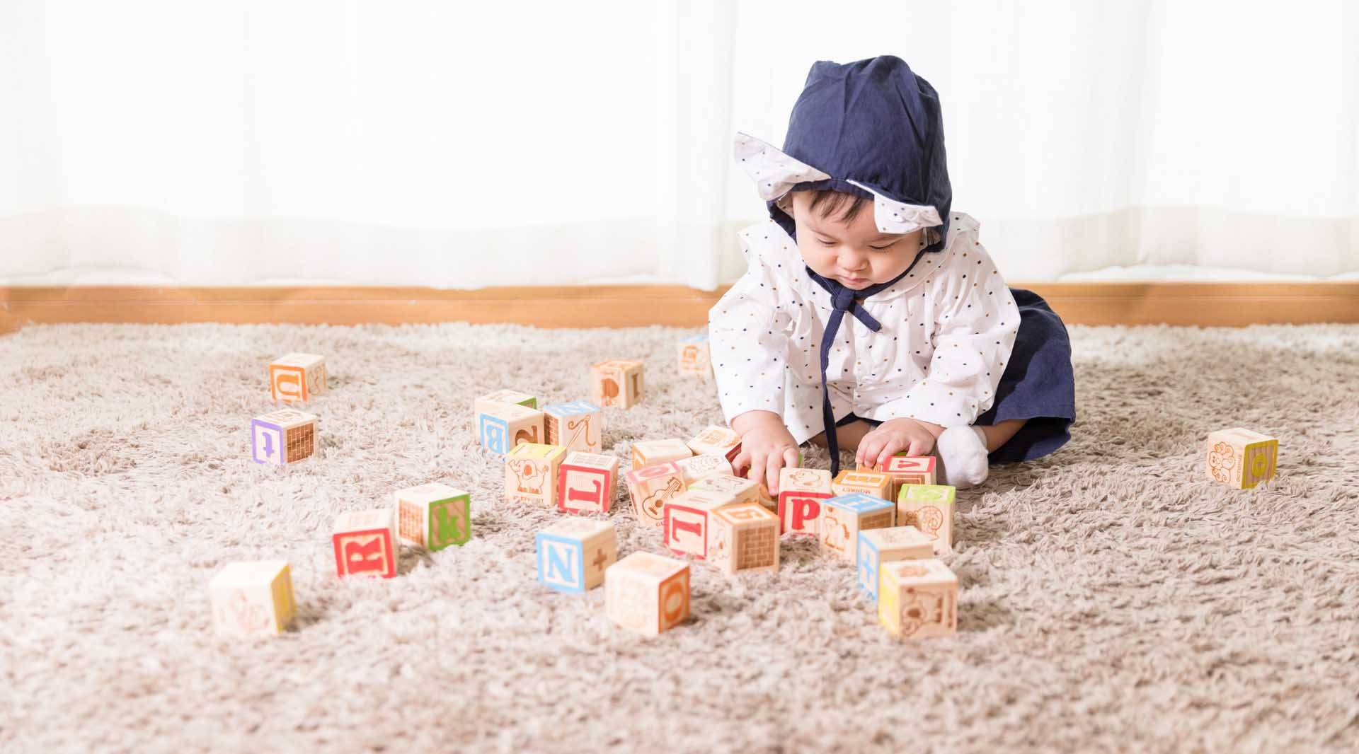 Indoor Wooden Toys