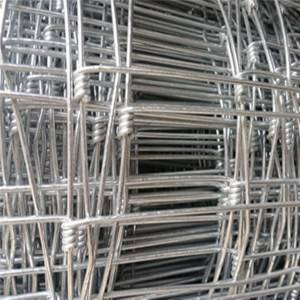 Fixed knot woven field fence