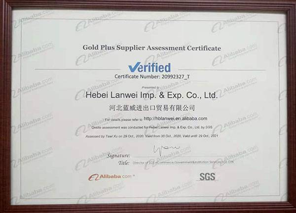 We get Gold Plus Supplier Assessment Certificate