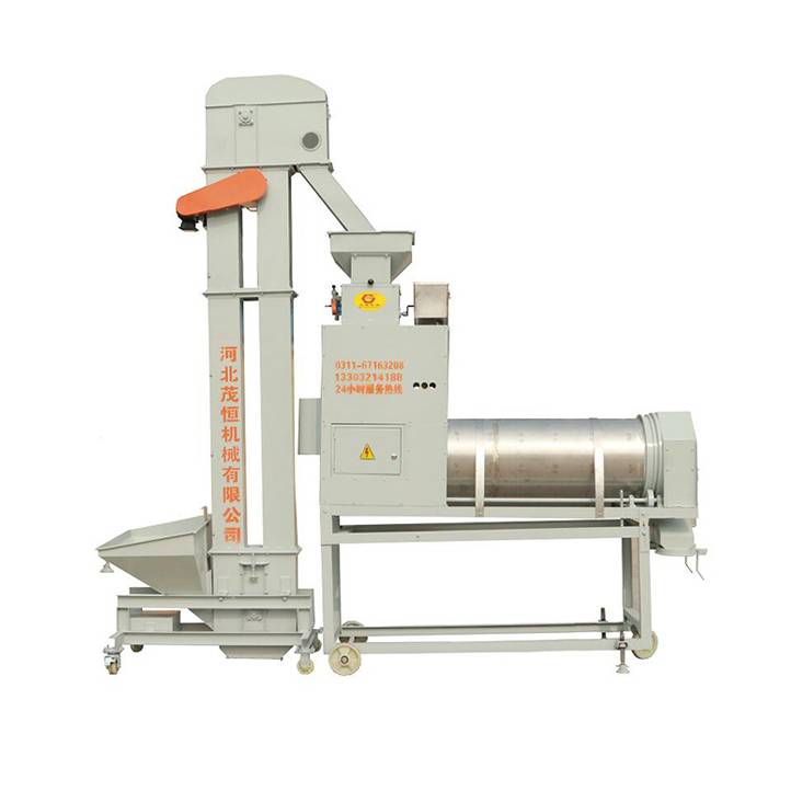 Seed Coating Machine(5BYX-6M)