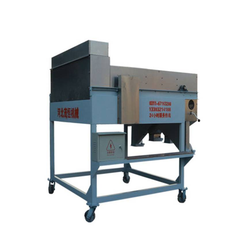 Magnetic separator machine(5XCX-1500M)