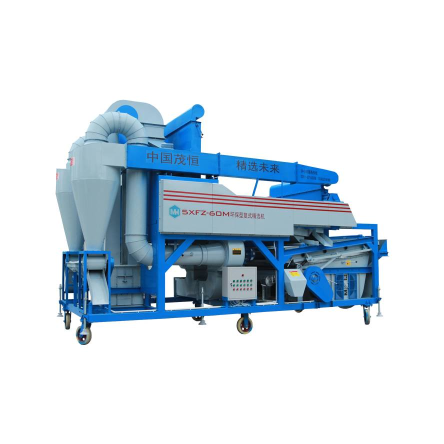 Grain And Seed Compound Cleaner Machine(5XFZ-60M) Featured Image
