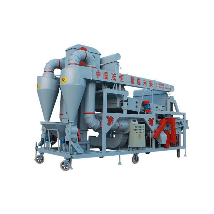 Grain And Seed Compound Cleaner Machine(5XFZ-60M)