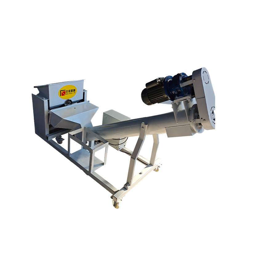 Home use seed coating machine (5BYX-3M)