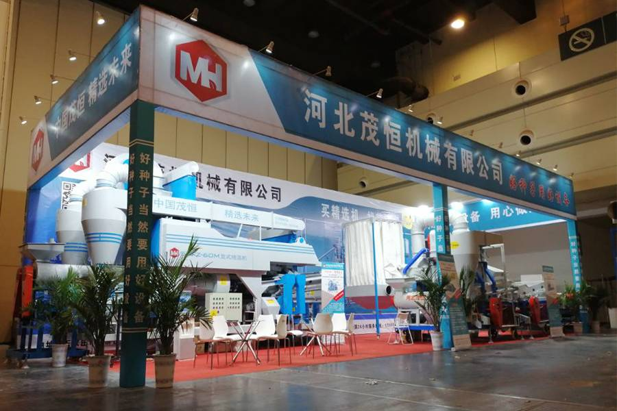 Today,Maoheng Machinery was invited to participate in the food exhibition and met many friend who can cooperate.