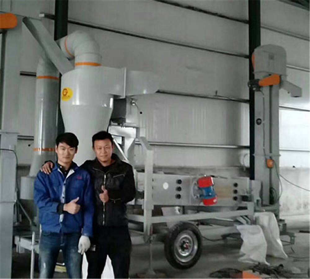 Today,The seed grading machine with dust removal system was tested in customer's farm,good quality and long lifespan,it is worth trusted.