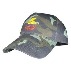 5008:迷彩帽