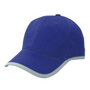 392: 6 panel cotton cap, reflective border cap