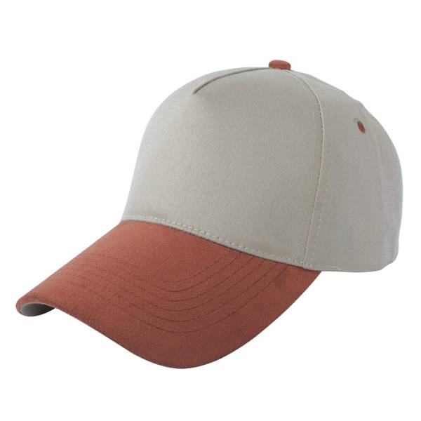 524: Cotton Cap,5 panel cap,promotional cap Featured Image