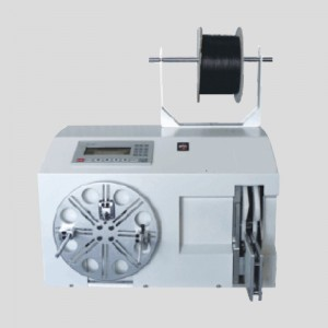 Manufacturer for Handheld Tape Winding Machine - HC-210 Wire winding binding machine – Hechang