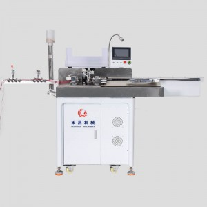 HC-20+NT double ends tinning machine