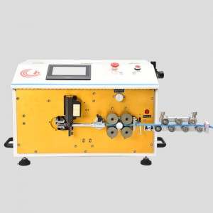 HC-608E3+ZW wire bending machine(1-25mm2)