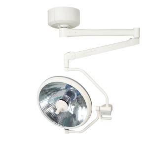 DD620 Ceiling Mounted Integral Reflection Operating Lamp with Manual Focus