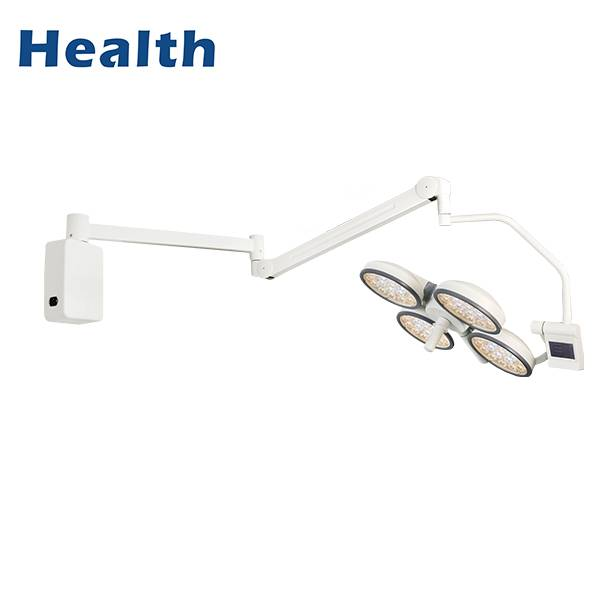 LEDB740	Wall Mount LED Operating Theatre Light with  Factory Price Featured Image