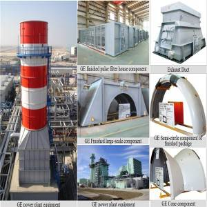 Steel structure equipment for power station