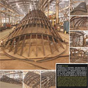 Fabrication of curtain wall steel structure shell skylight