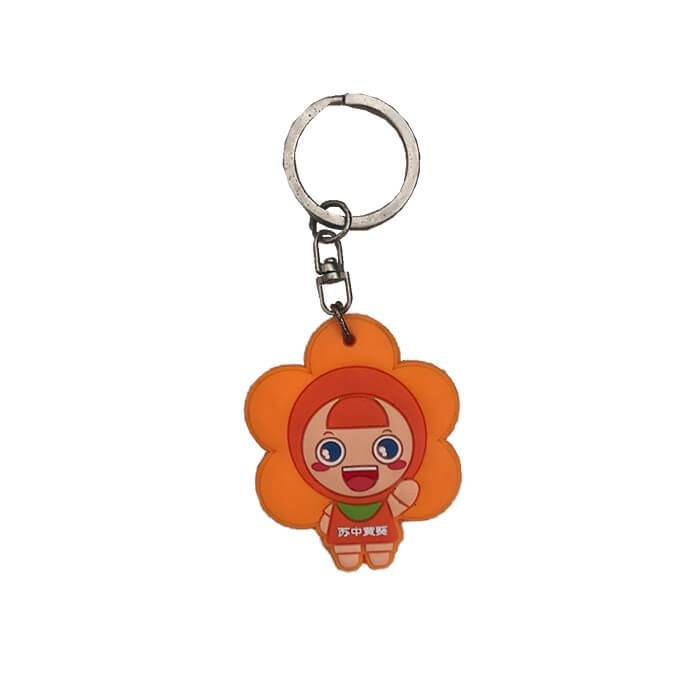 HH-0234 Promotional Logo PVC Keychains