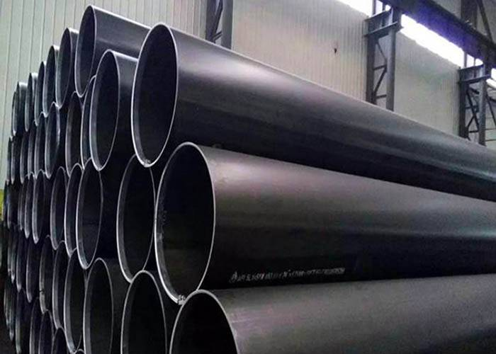 Hot rolled seamless steel pipe0101