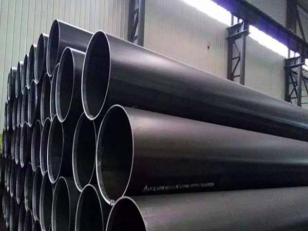 Seamless pipe classification