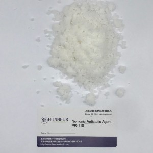 Nonionic Antistatic Powder