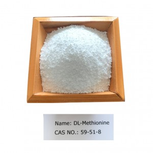 DL-Methionine CAS 59-51-8 for Food Grade (FCC/AJI/UPS/EP)