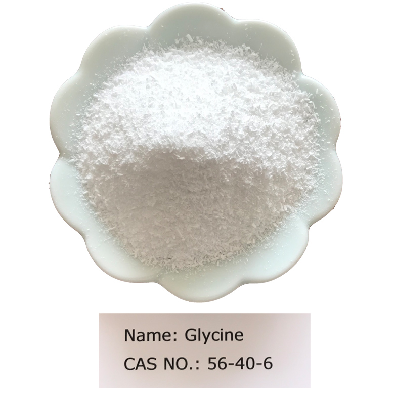 Glycine CAS 56-40-6 for Pharma Grade(USP/EP/BP) Featured Image