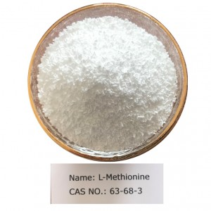 L-Methionine CAS 63-68-3 for Pharma Grade(USP)