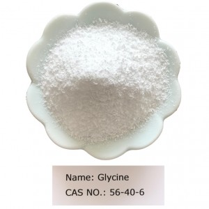Glycine CAS 56-40-6 for Food Grade(FCC/AJI)