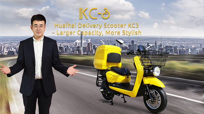 Larger Capacity, More Stylish- Huaihai Delivery Scooter KC3