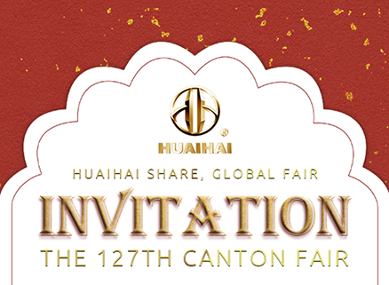 Huaihai Share, Global Fair