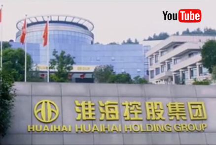Huaihai International Development Corporation Advertisi...